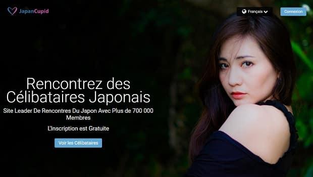 test et avis sur le site de rencontres japonaises japancupid